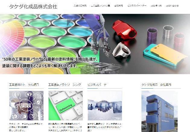 takeda new preview.jpg